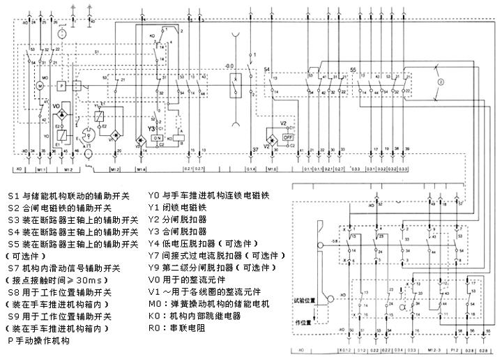 kcd7开关内部接线图